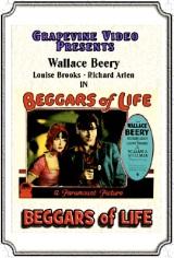 BEGGARS DVD