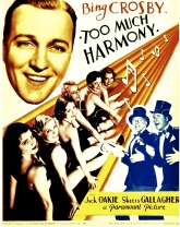 TOO MUCH HARMONY ( POSTER )