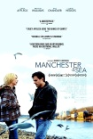 manchester-by-the-sea-best-pix-nominee-2016